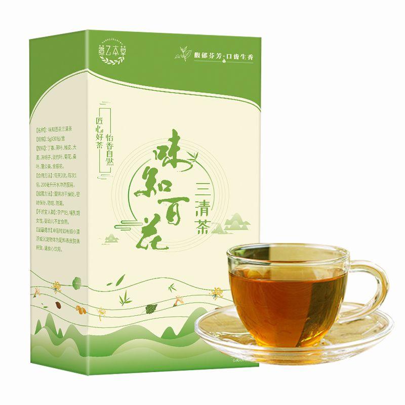 萱乙本草味知百花三清茶2盒